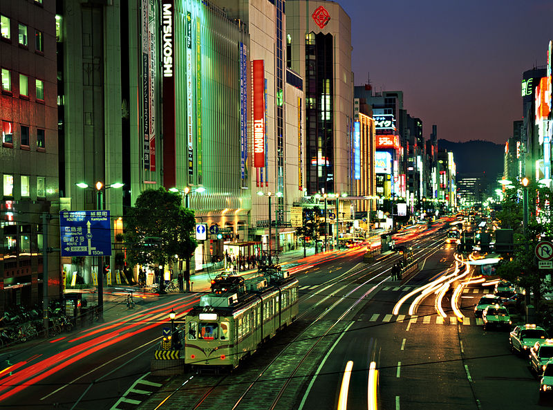 Night In Modern Hiroshima - wikipedia photo