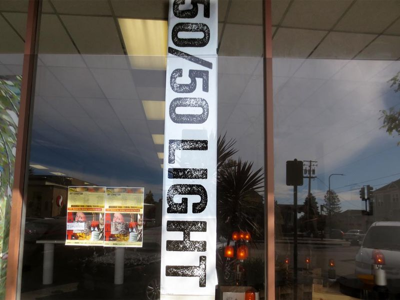 5050 LIGHT sign full color - Max Clarke